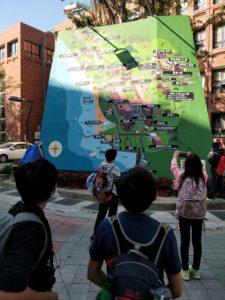 主動了解中山大學的地理位置
